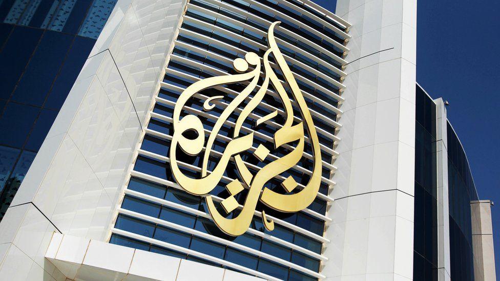 Al Jazeera offices in Qatar
