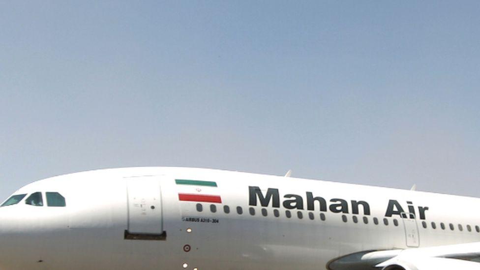 A file photo of a Mahan Air plane
