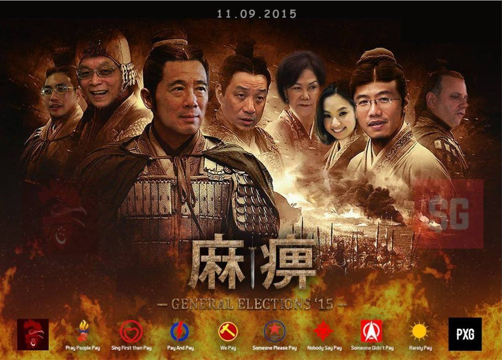 Photoshopped movie poster on the Singapore 2015 election by PixelGod