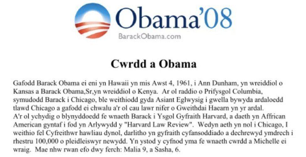 Pamffled Obama '08