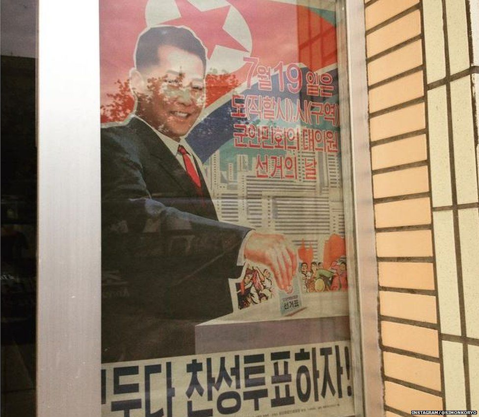 Instagram picture by @simonkoryo of North Korea election poster