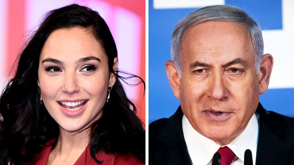 Gal Gadot and Benjamin Netanyahu
