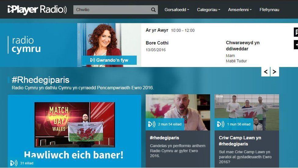 Mae'n bosib gwrando ar glipiau o sgyrsiau ar wefan Radio Cymru