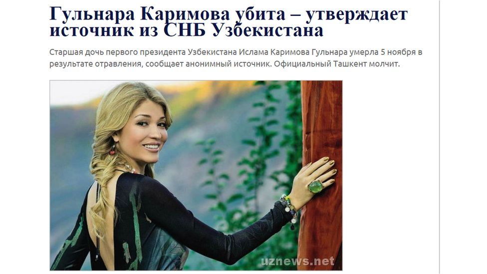 The centre1.com website reported Gulnara Karimova's death on 22 November quoting an unnamed security source. Several international papers picked the story up.