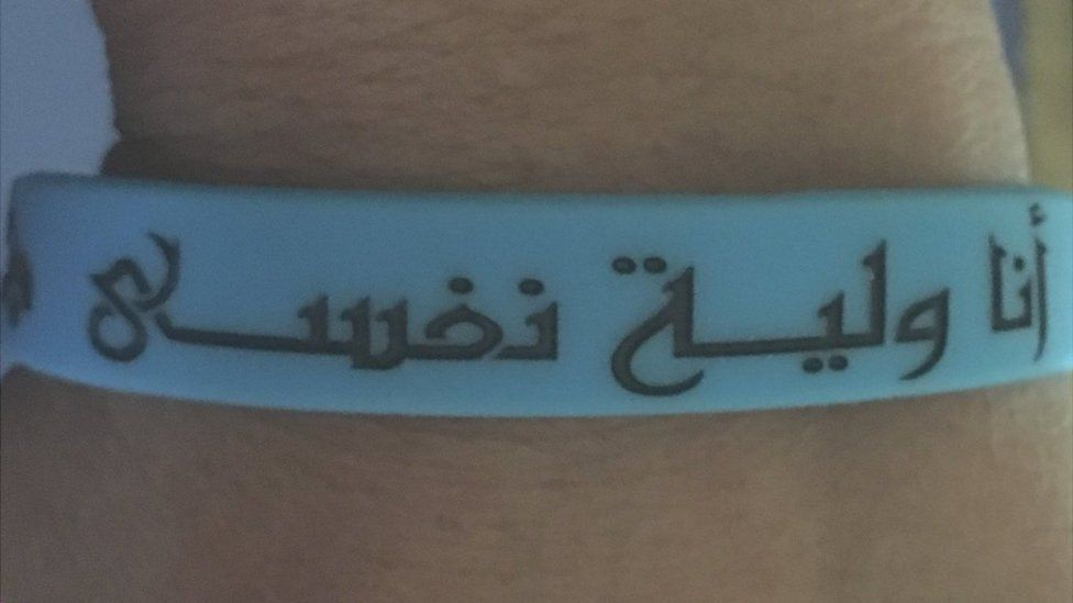 """I Am My Own Guardian"" bracelet"
