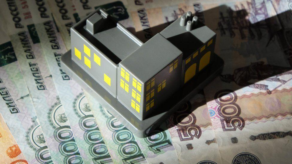Процессуальное правопреемство по выплаченному кредиту
