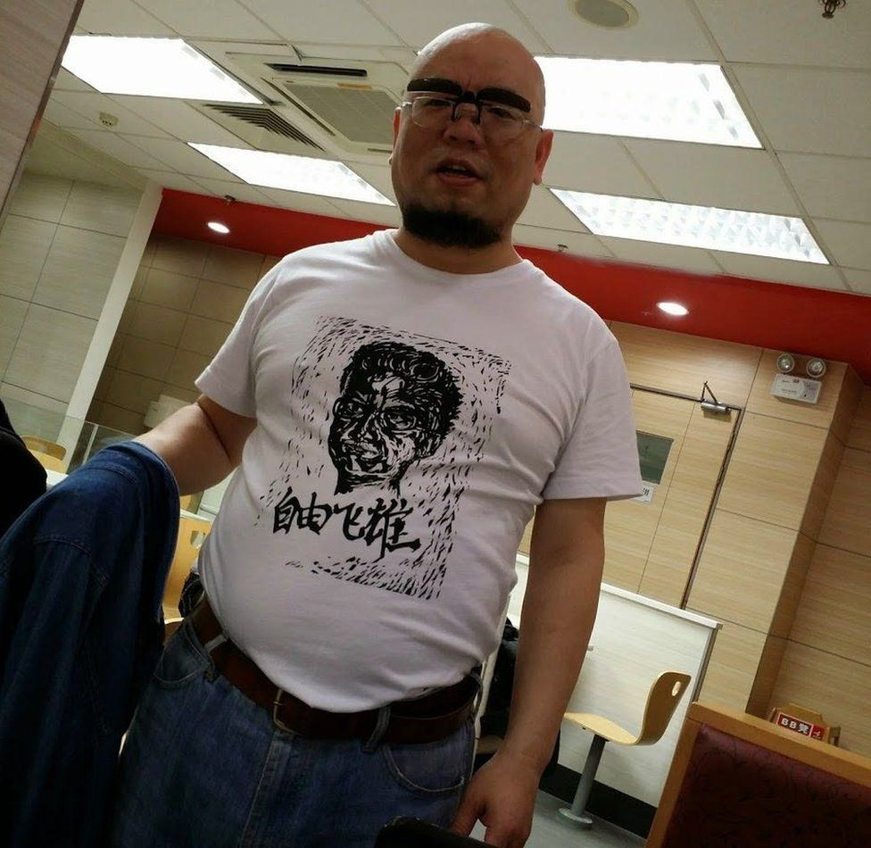 Picture of Chinese blogger Wu Gan, also known by his pseudonym Super Vulgar Butcher