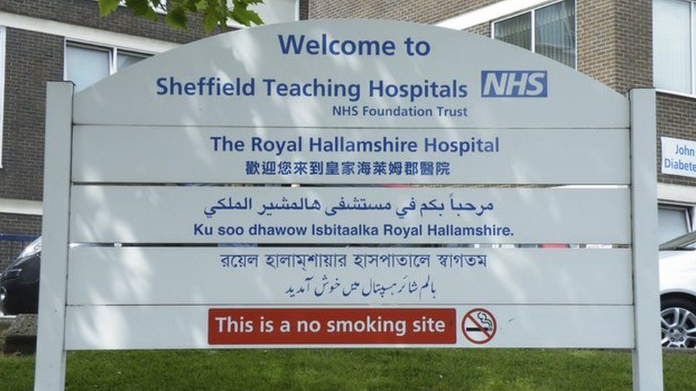 Royal Hallamshire Hospital, Sheffield