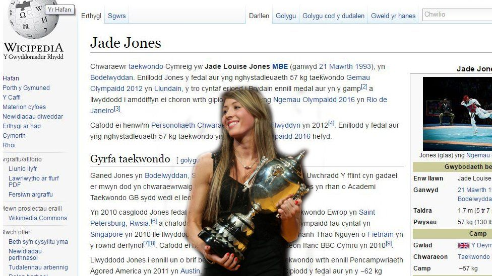 Mae llwyddiant ysgubol Jade Jones yn golygu bod angen golygu'r dudalen ar WiciCymru yn gyson!