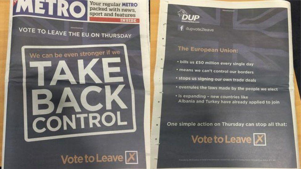 DUP Metro Ad