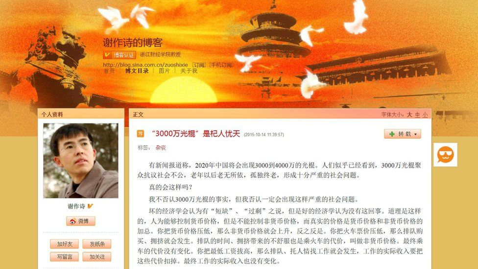 Screenshot of Xie Zuoshi's blog post on wife-sharing