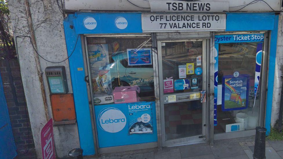 TSB News