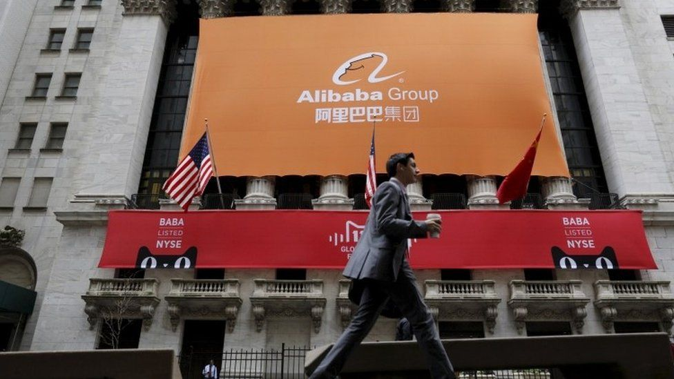 A sign showing the Alibaba group