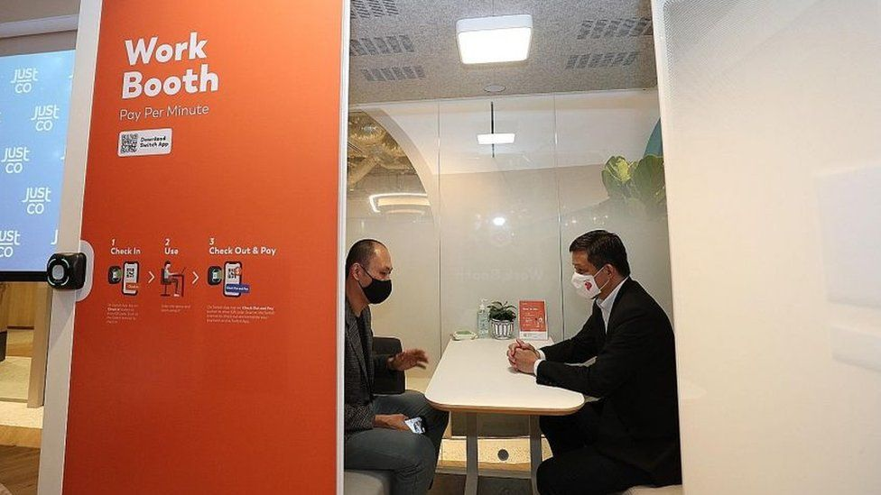 A Switch meeting booth