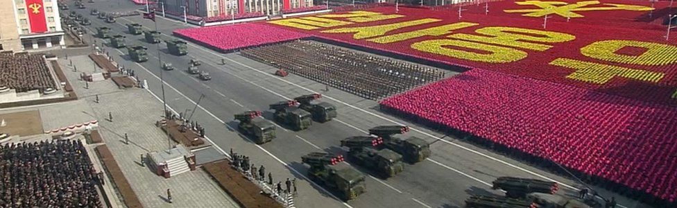 Korean military parade