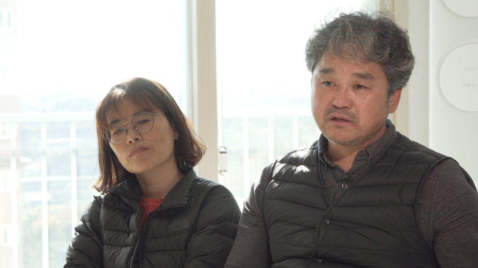 Parents of Eun-ju