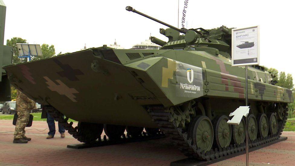 новые разработки военной техники украины фото