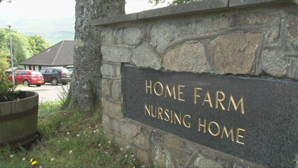 Dachaigh-Chùraim Home Farm