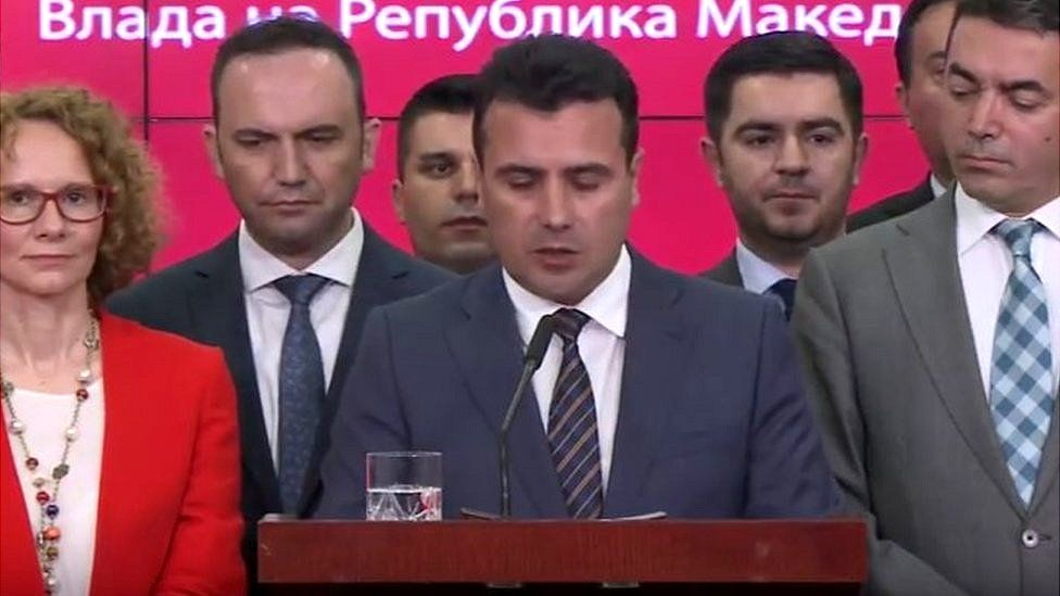 The deal was announced by Macedonian Prime Minister Zoran Zaev
