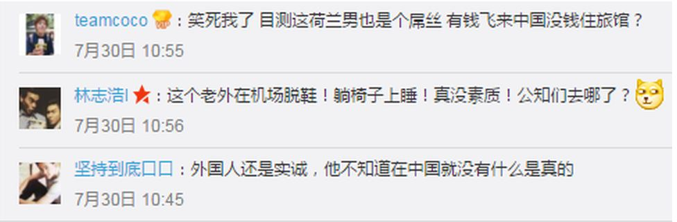 """A foreigner taking off his shoes at the airport and sleeping on a sofa! How ill-mannered!"" says the comment in the middle"