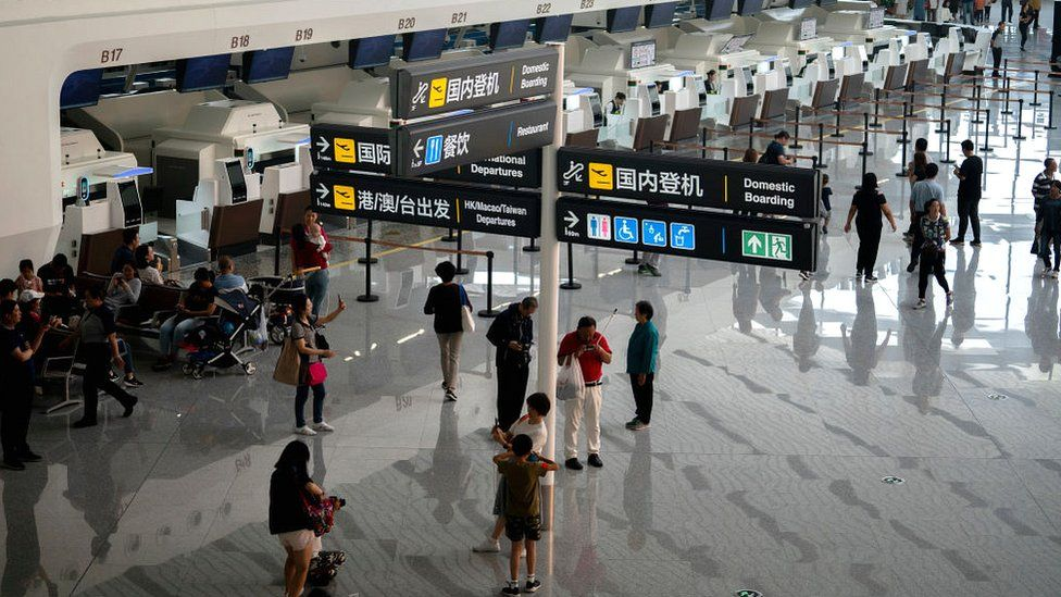 File picture of tourists at Beijing's Daxing International Airport