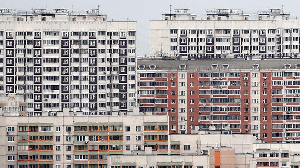 Многоквартирные дома в Москве