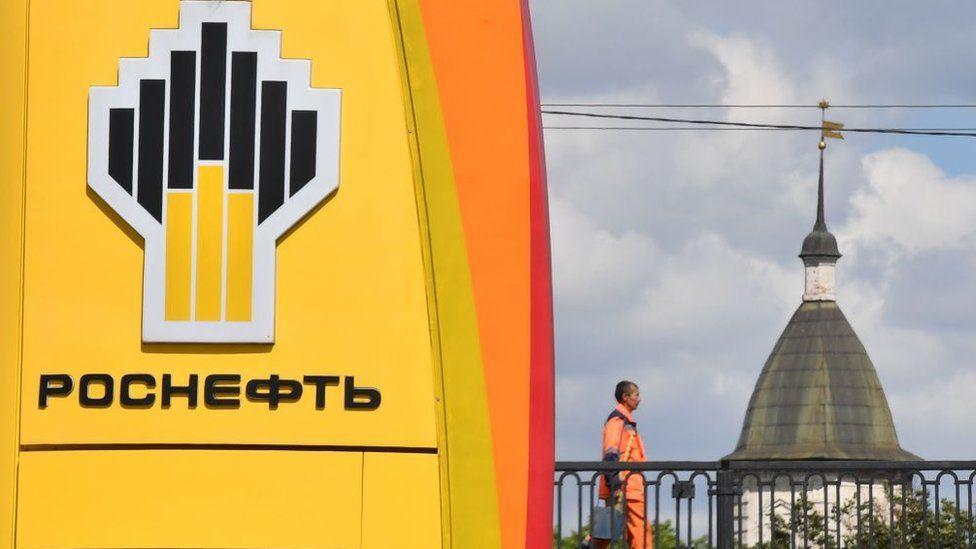 Estación de Rosneft