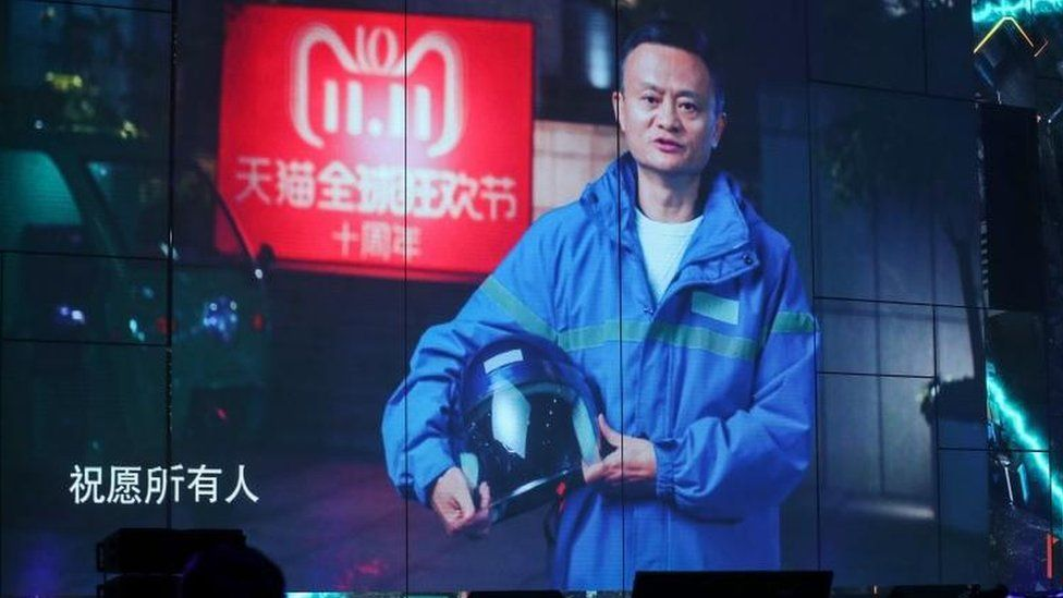 A screen showing a live image of Jack Ma