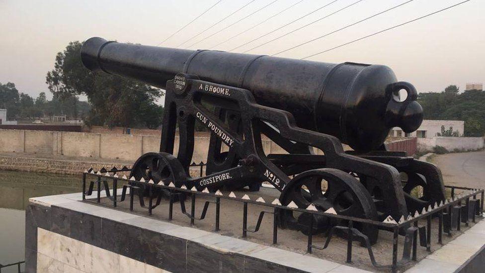Dulmial Cannon