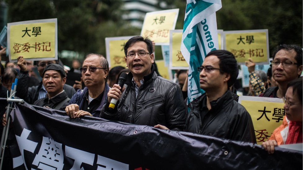 Protests against the appointment of Arthur Li