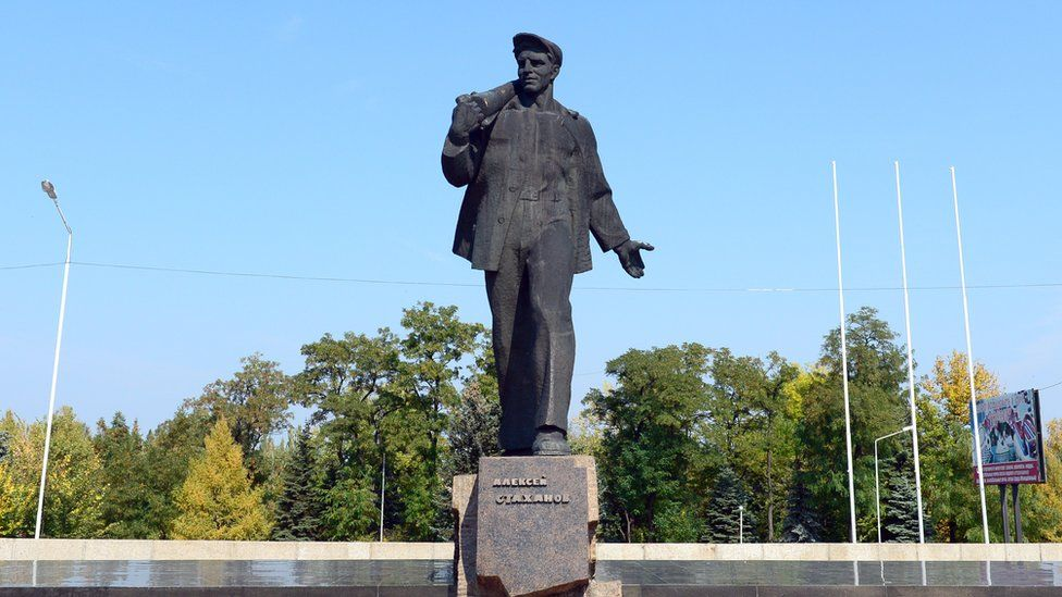 A statue of Andrei Stakhanov