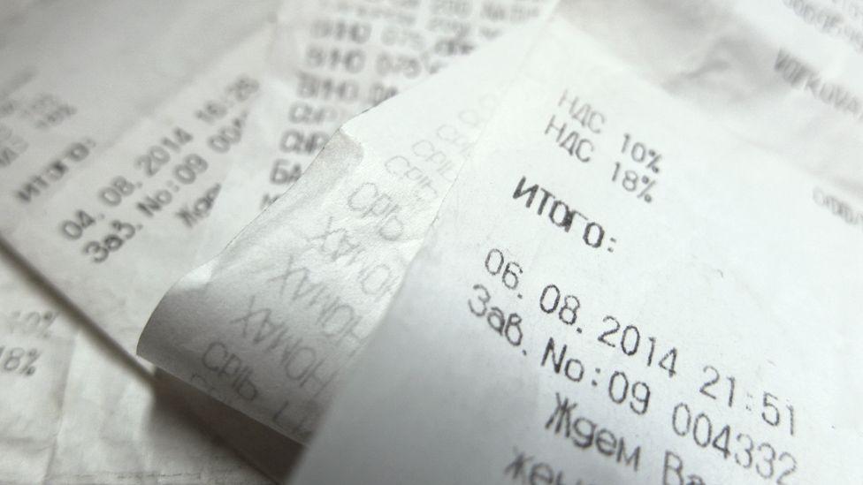 Чеки из сети российских гиперамаркетов