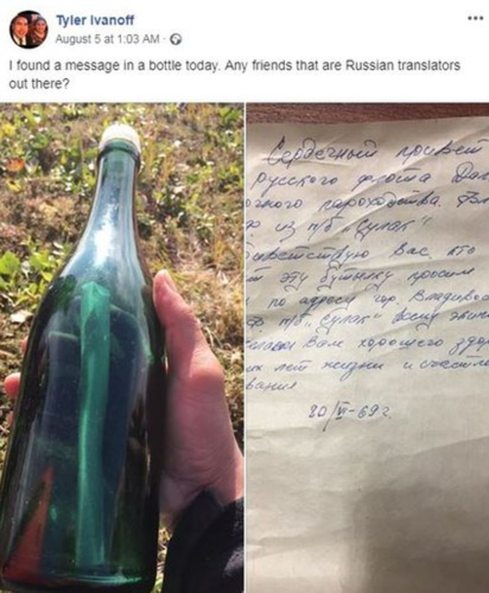 Russian sailor's 1969 message in a bottle washes up in Alaska