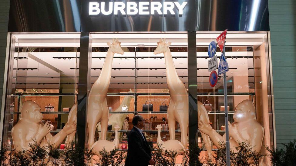 Модный дом Burberry