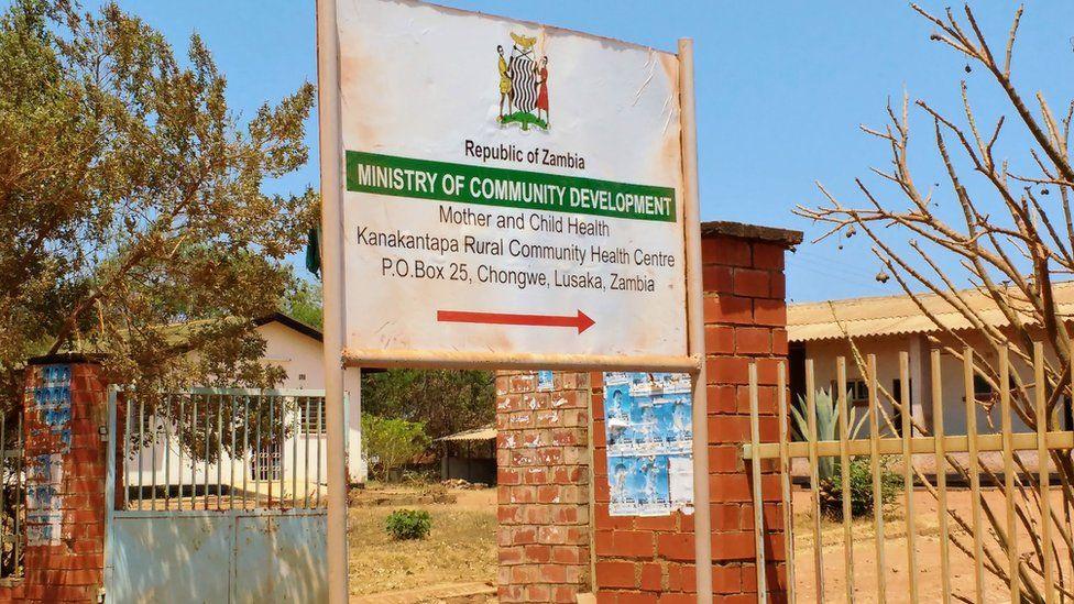 Rural health centre