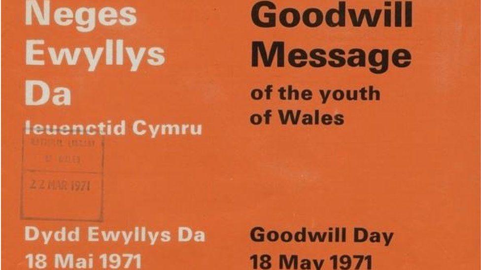 Neges Ewyllys Da 1971