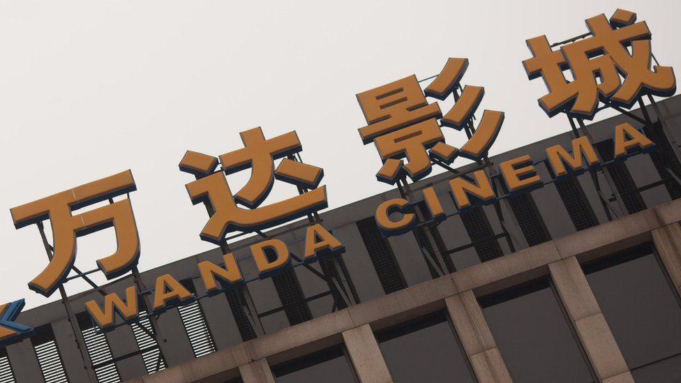 A Wanda Cinema sign