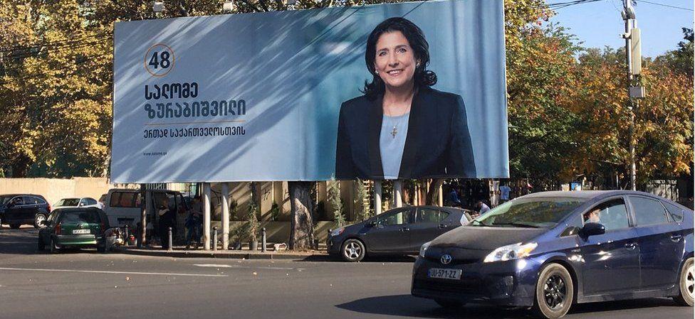 Poster of Salome Zurabishvili in Tbilisi