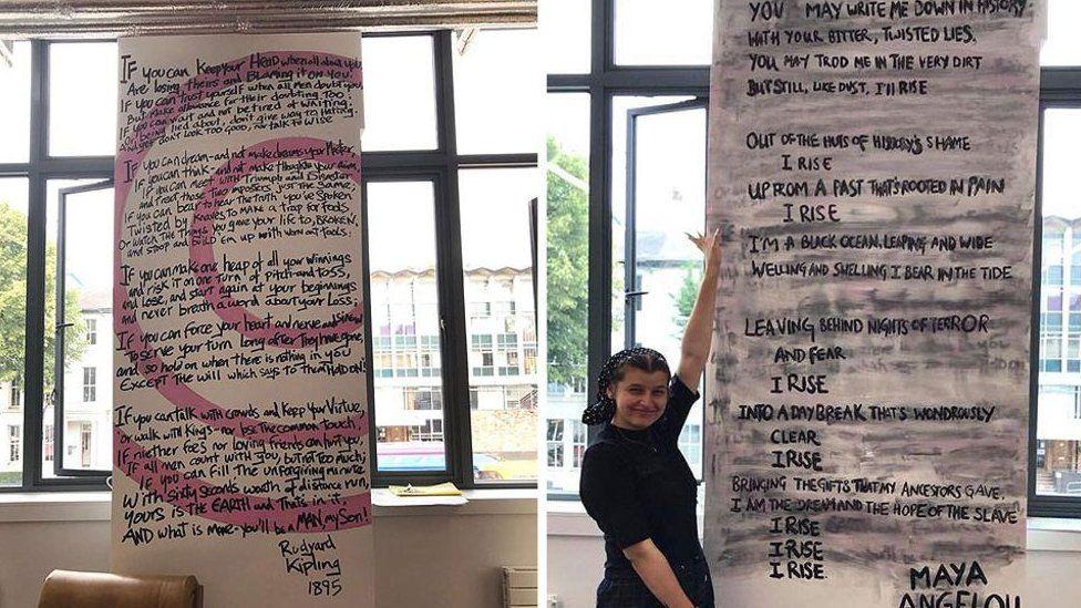 """Британские студенты стерли """"расистское"""" стихотворение Киплинга со стены вуза"""