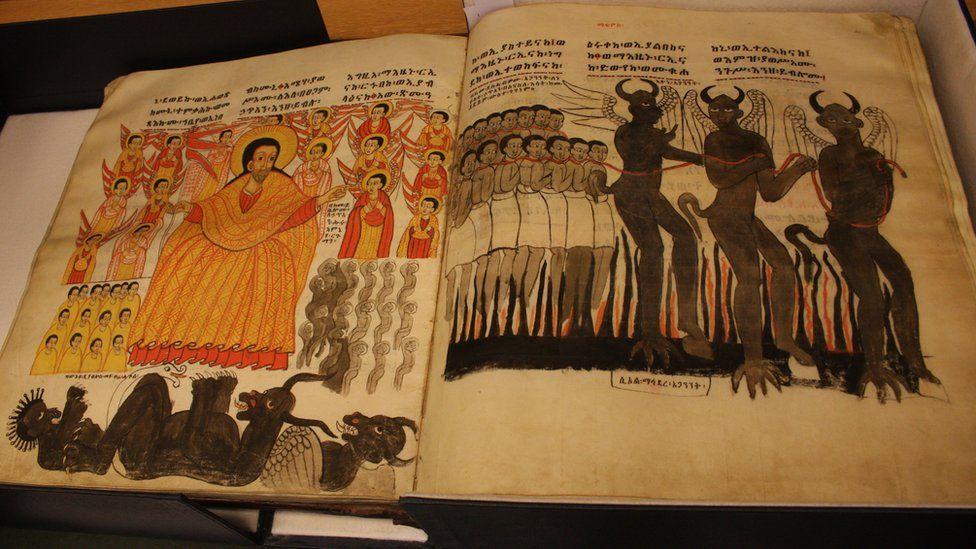 One of the Ethiopian manuscripts