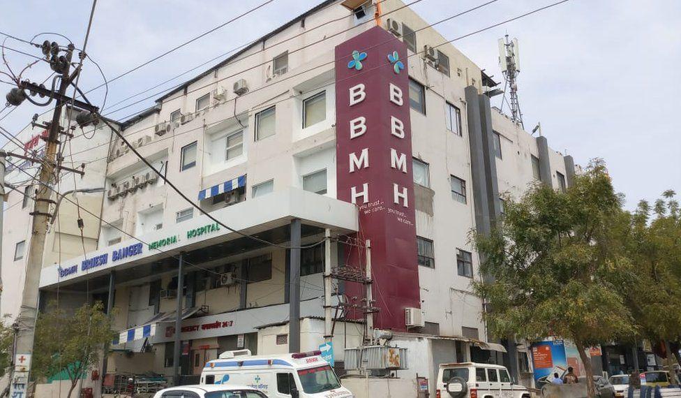 Bhilwara Hospital