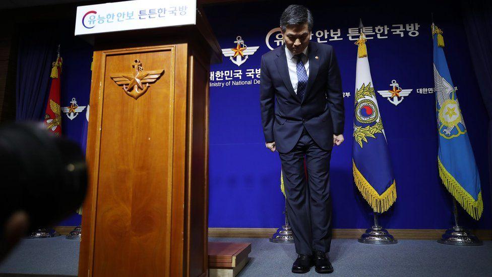 South Korea Defense Minister Jeong Kyeong-doo bows before giving a press conference in Seoul, South Korea, 07 November 2018,