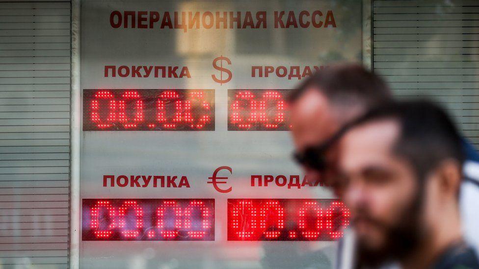 Курс доллара на Московской бирже поднимался выше 69 рублей, евро - выше 80