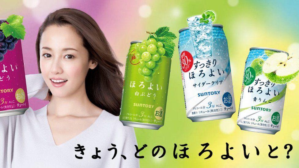 Suntory alcopops advert