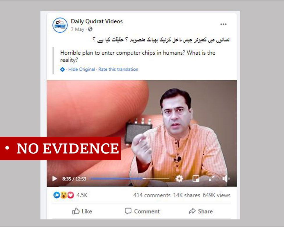 """Screenshot of a Pakistani video posing a question about microchipping humans. Labelled """"No evidence"""""""