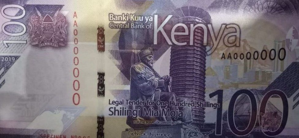 The new Ksh100 Kenyan note showing the statue of President Kenyatta