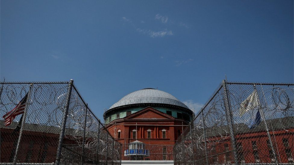 Photo of New Jersey state prison