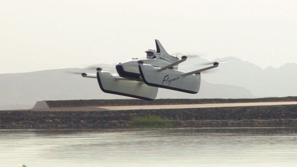 The Kitty Hawk Flyer in Las Vegas