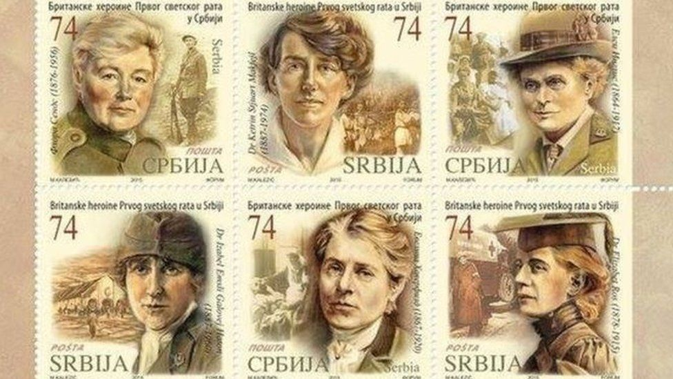 Serbian stamps