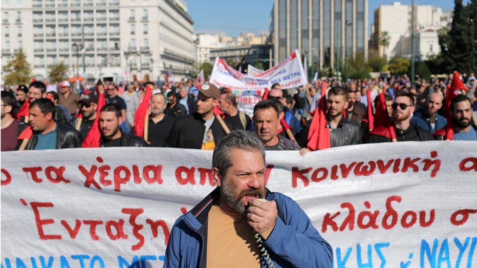 Protesters from the communist-affiliated PAME union rallied in central Athens (12 Nov)
